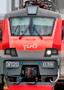 Купить билет на поезд из города